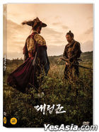 Warriors of the Dawn (DVD) (Korea Version)