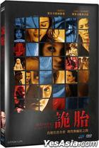 Breaking At The Edge (2013) (DVD) (Taiwan Version)