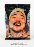 Yoo Byung Jae - Handwarmer & Heating Patch (4-in-1 Bundle)