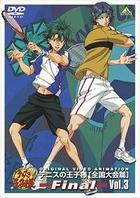 OVA The Prince of Tennis - Zenkoku Taikai Hen Final (DVD) (Vol.3) (Japan Version)