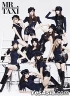 Girls' Generation Vol. 3 (MR. TAXI Version)