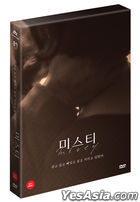 Misty (DVD) (10-Disc+ Photobook + Postcard) (Limited Edition) (JTBC TV Drama) (Korea Version)