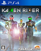 KAMEN RIDER memory of heroez (Normal Edition) (Japan Version)