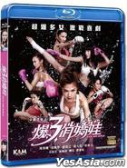 Kick Ass Girls (2013) (Blu-ray) (Hong Kong Version)