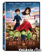 Red Shoes and the Seven Dwarfs (2019) (DVD) (Taiwan Version)