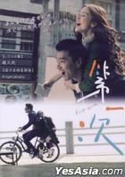 First Time (2012) (DVD) (Taiwan Version)