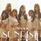 SUNRISE [Type B] (SINGLE+PHOTOBOOK)  (First Press Limited Edition) (Japan Version)