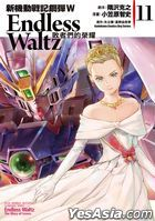 New Mobile Report Gundam - W Endless Waltz (Vol.11)