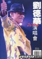 Andy Lau Live Concert 2004 Photo Album
