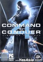 Command & Conquer 4 Tiberian Twilight (English Version) (DVD Version)