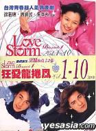 狂愛龍捲風 (Vol.1-10) (DVD)