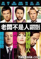 Horrible Bosses (2011) (DVD) (Taiwan Version)