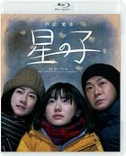 Under the Stars (Blu-ray) (Normal Edition) (Japan Version)