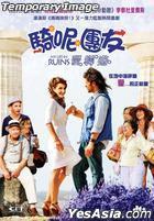 My Life In Ruins (Blu-ray) (Hong Kong Version)