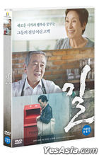 The Way (DVD) (Korea Version)