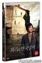 A Korean in Paris (DVD) (Korea Version)