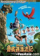 Robinson Crusoe (2016) (VCD) (Hong Kong Version)