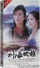 The Story Of A Woodcutter And His Fox Wife (DVD) (End) (China Version)