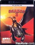 How to Train Your Dragon 2 (2014) (4K Ultra HD Blu-ray) (Hong Kong Version)