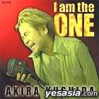 Kushida Akira BEST-We are the One (Japan Version)