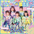 Wa-suta BEST  (Japan Version)