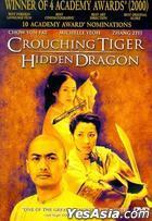 臥虎藏龍 (2000) (DVD) (美國版)