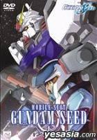 Mobile Suit : Gundam Seed Vol.1 (Korean version)