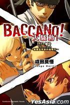 Baccano! (Vol.7) 1933 (Part II) The Slash : Xing Feng Xie Yu Hou De Yan Yang Tian (Fictions)