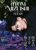 aioraito mizuishi atomu shiyashinshiyuu toukiyou niyu su mutsuku 909 TOKYO NEWS MOOK 909