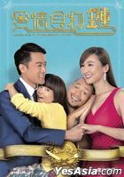 Love As A Predatory Affair (2016) (DVD) (Ep. 1-21) (End) (English Subtitled) (TVB Drama) (US Version)