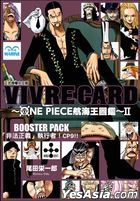 VIVRE CARD ONE PIECE Ⅱ (Vol.6)