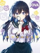 OVA Ore wo Sukinano wa Omae Dake Kayo - Ore Tachi no Game Set -  (Blu-ray)  (Japan Version)