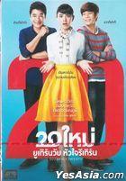 Suddenly Twenty (2017) (DVD) (Thailand Version)