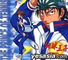The Prince Of Tennis Vol.8 (Taiwan Version)