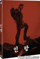 Illang: The Wolf Brigade (DVD) (2-Disc) (Korea Version)