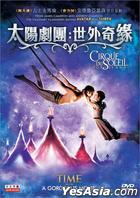 Cirque Du Soleil: Worlds Away (2012) (DVD) (Hong Kong Version)