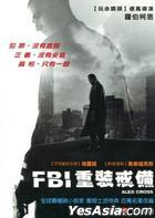 Alex Cross (2012) (DVD) (Taiwan Version)