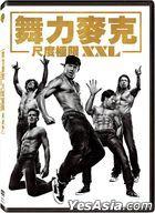Magic Mike XXL (2015) (DVD) (Taiwan Version)