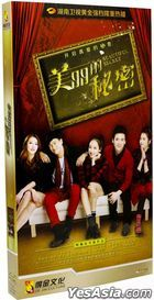 Beautiful Secret (2015) (H-DVD) (Ep. 1-37) (End) (China Version)