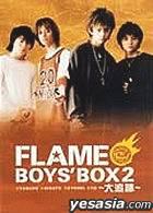 Boy's Box 2 - Daitsuiseki (Japan Version)