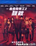 Red 2 (2013) (Blu-ray) (Taiwan Version)