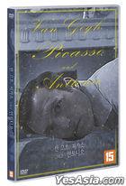 Una Storia D'arte (DVD) (Korea Version)