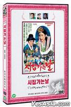 Wedding Day (DVD) (Korea Version)