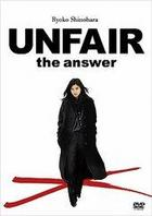 Unfair the Answer (DVD) (Standard Edition) (Japan Version)