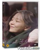 Microhabitat (DVD) (Korea Version)