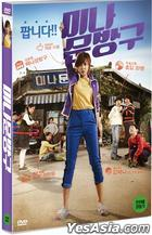 Happiness for Sale (DVD) (Korea Version)