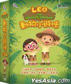 Leo The Wildlife Ranger (1) (DVD) (Taiwan Version)