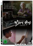 The Forgotten Bag (DVD) (韓國版)