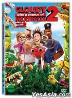 Cloudy with A Chance of Meatballs 2 (DVD) (Korea Version)