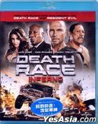 殺戮時速: 地獄車神 (2012) (Blu-ray) (香港版)